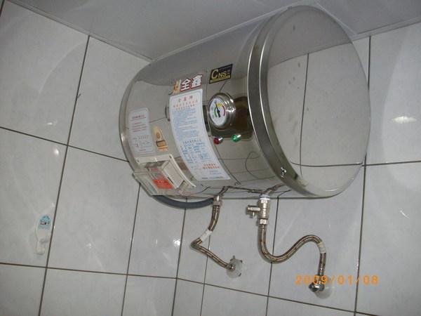 http://uimg.twhouses.com.tw/uploads/2012/4/15/131044234275209.jpg