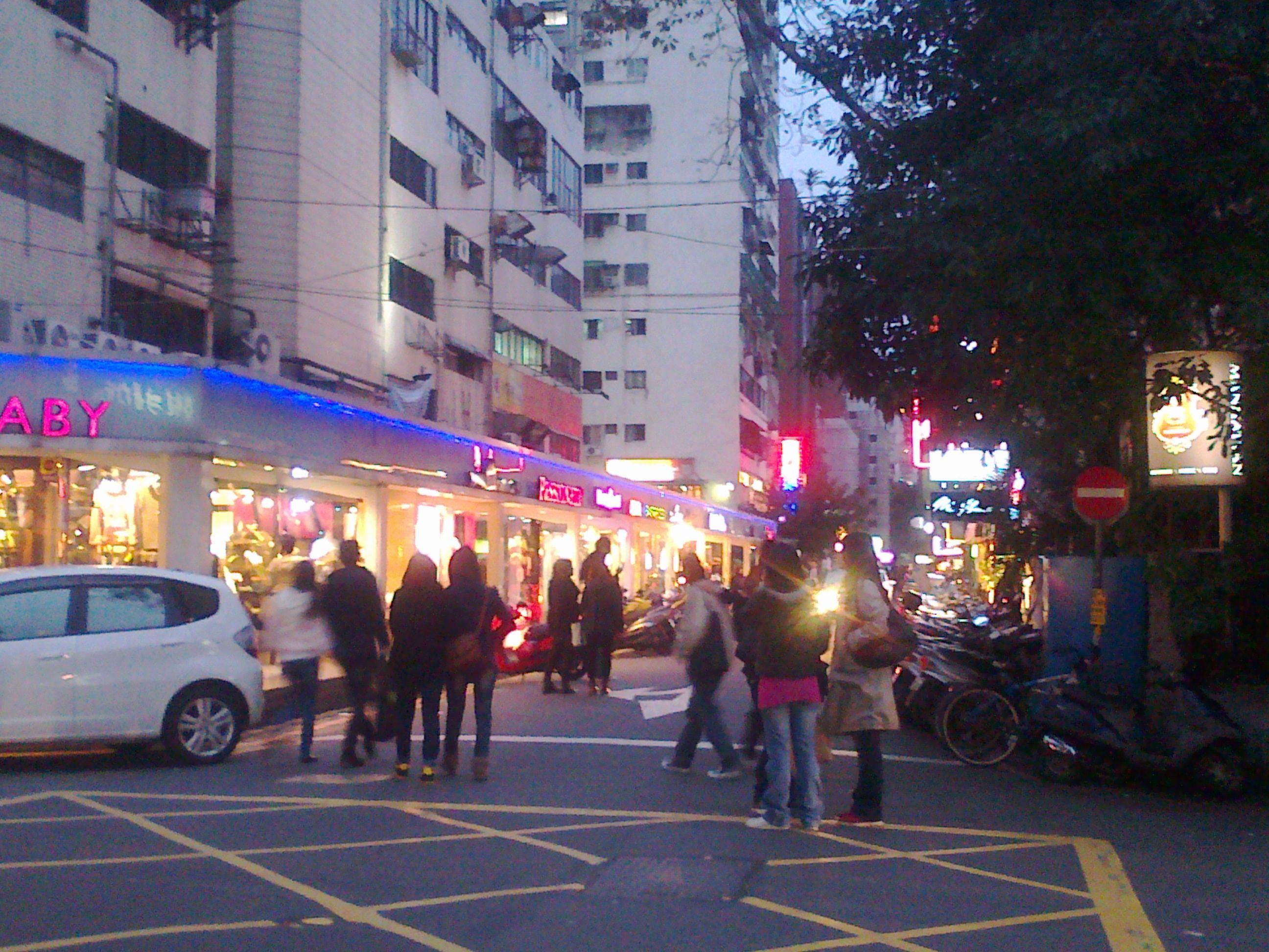 台北市頂讓店面