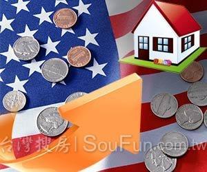 外國房子不難買 管理才是大學問