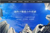 年失近3千人 合作經銷搶救台灣房仲